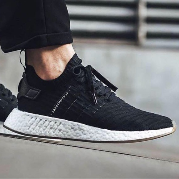 Adidas Shoes Nmd 2 Primeknit Japan Black Sneakers 95 Poshmark